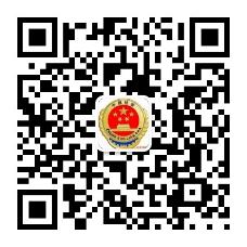 祁县检察微信二维码