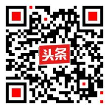 祁县检察头条二维码